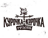 Kurochka i Korochka (rus)