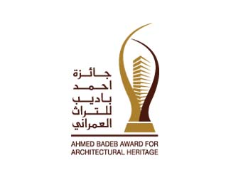 Ahmed Badeb Award for Architectural Heritage