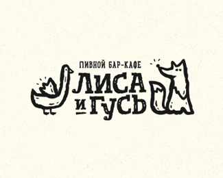 Лиса и Гусь / Fox and Goose