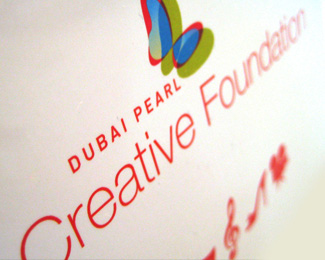 Dubai Pearl Creative Foundation