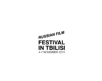 Russian Film Festival In Tbilisi