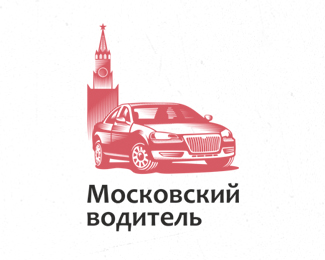 Moskow driver