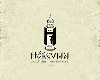 Grupul Psaltic HOREVMA (HOREVMA Choir) - 2nd versi