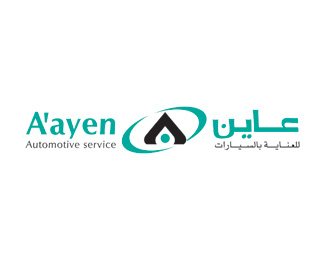 Aayen Automotive Service