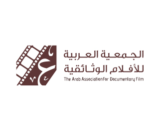 Arab Documentary 01