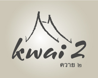 Kwai 2 Thai Restaurant
