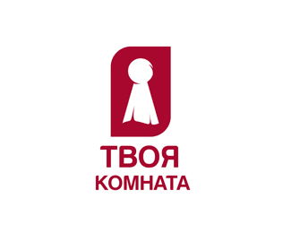 Твоя Комната (Your Room)