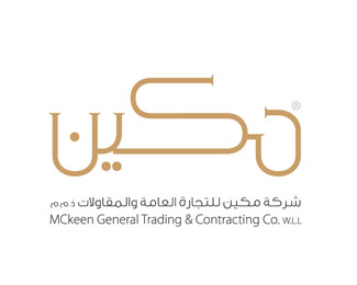 MCkeen General Trading & Contracting Co. W.L.L