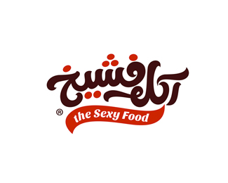 Sexy Food