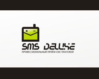sms deluxe