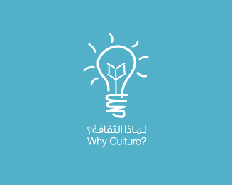 Why Culture?