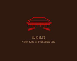 north gate of for bidden city