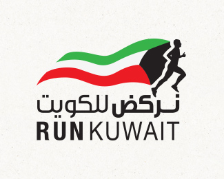 Run Kuwait Event - February 2012