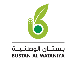 Bustan Al-Wataniya Updated