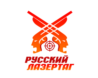 Russian lasertag