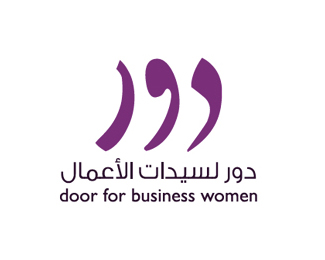 DOOR, For Business Women