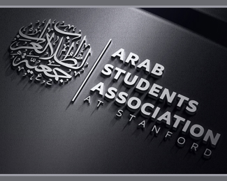 arab students association at stanford