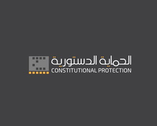 Constitutional Protection logo