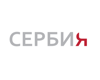 Serbia logo for Mebel 2013 in Moscow