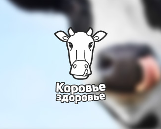 pleased cow