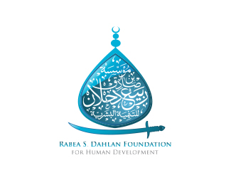 Rabia S. Dahlan Foundation