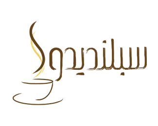 splendido cafe arabic logo