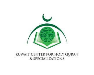 kuwait center for Holy Quran 4