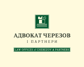Law offices of Cherezov and prtners,