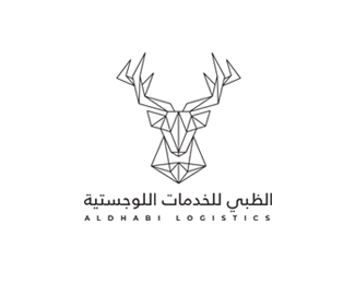 Arabic Deer Logo