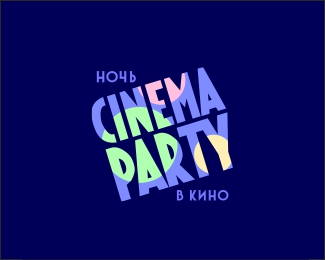 Cinema Party 1