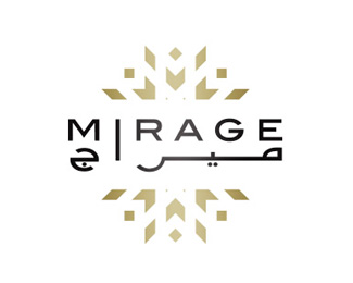 Mirage Arab version