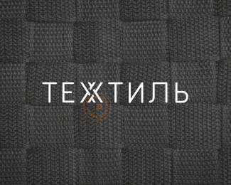 ТЕКСТИЛЬ (ru) /textile/ by ©Edoudesign