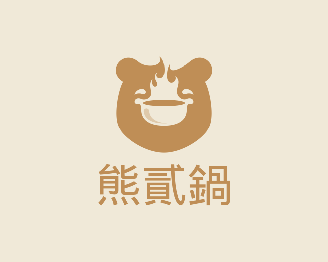 Bear - Hot Pot
