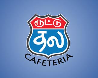 Logopond - Logo, Brand & Identity Inspiration (Tamilanda