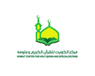 Kuwait Center for Holy Quran