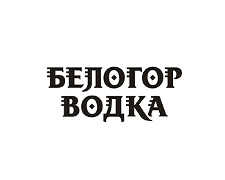 Belogor Vodka