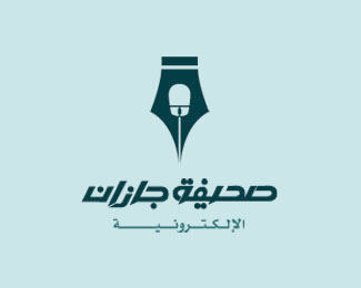 Jazan website newspaper