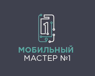 Mobile Master №1