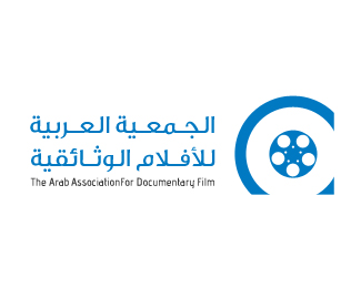 Arab Documentary 02