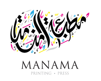 Image result for Manama Printing Press Company, Bahrain
