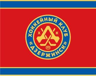 Ice hockey club DZERZHINSK
