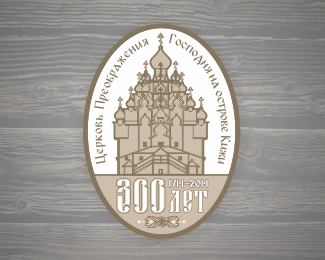 the celebration of the 300 years of the Church of