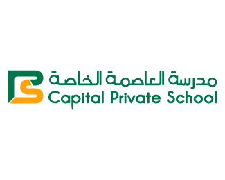 Capital Private School