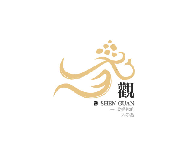 Version 2/Shen Guan-Ginseng health products