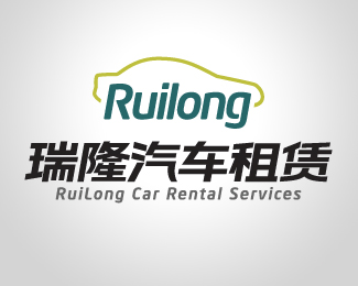 Ruilong car rental services