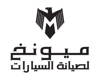 Munich Motor Works-Arabic