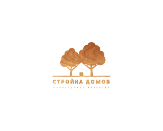 Стройка домов (Construction of houses)