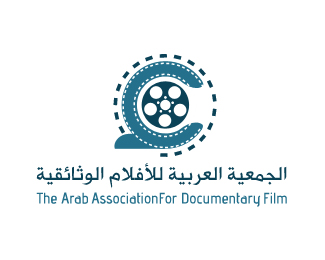 Arab Documentary 03
