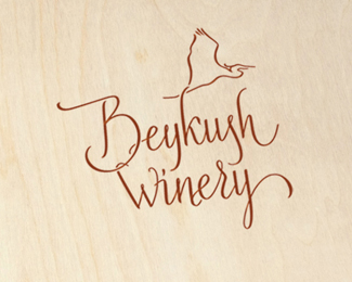 Beykush_winery