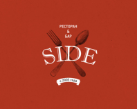 SIDE restaurant logo